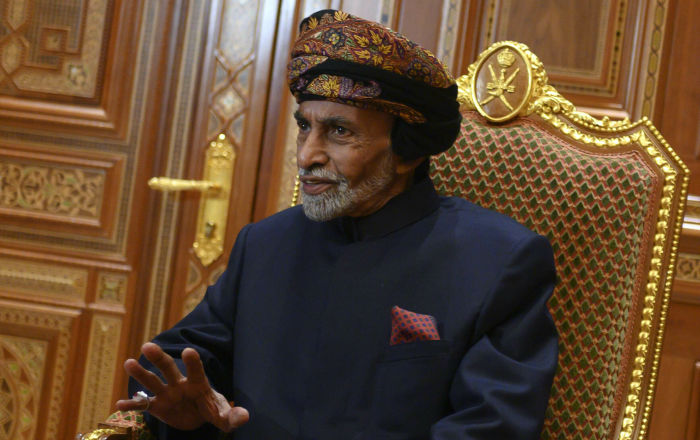 morto sultano qaboos