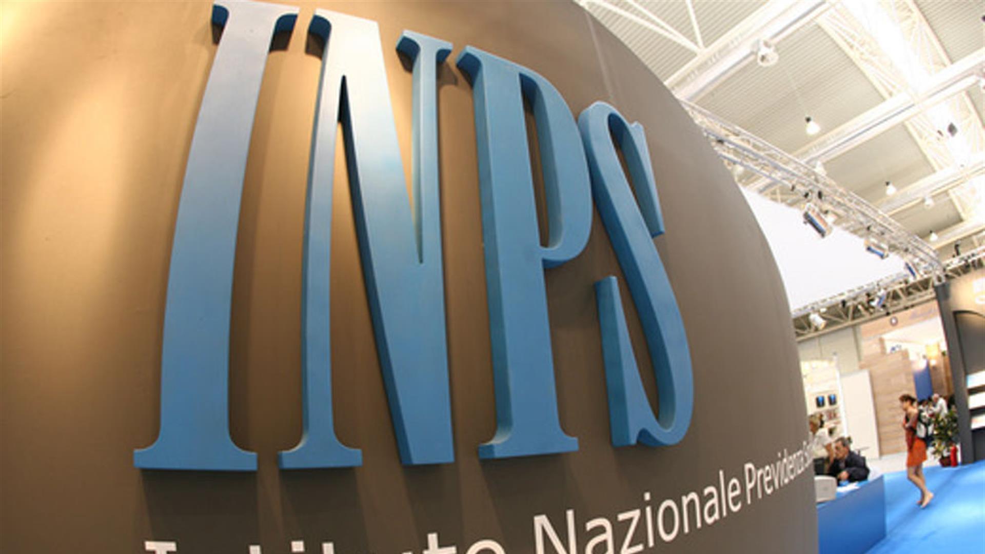 inps pin